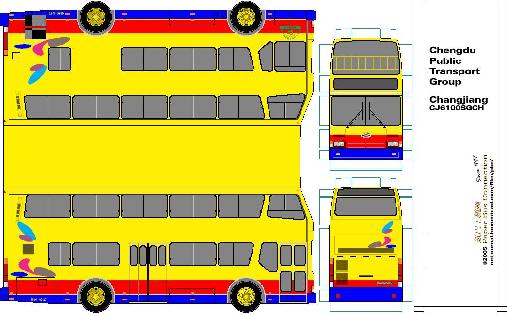 Chengdu & Jiuzhaigou & Huanglong Bus Group Tour