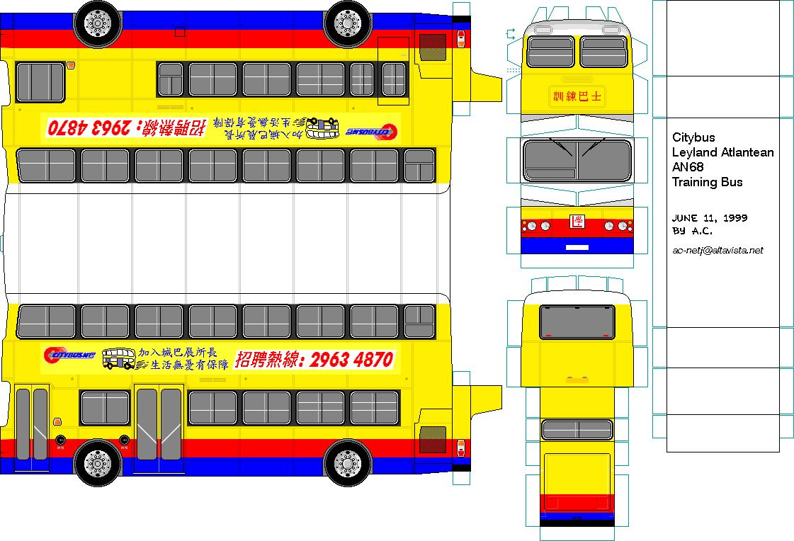 Bus 320 final paper