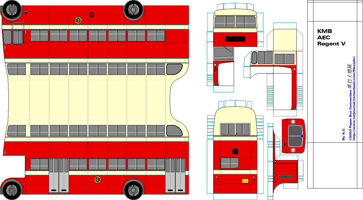 Своими руками из бумаги автобусов 152