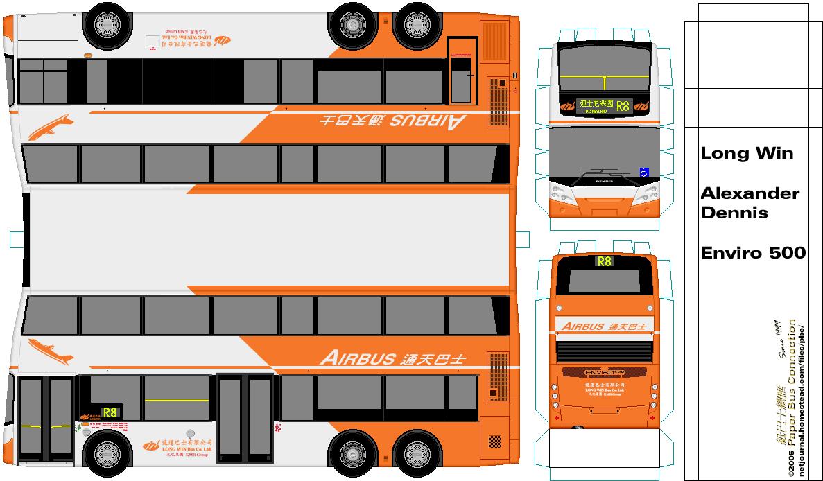 Paper Bus Connection 紙巴士總匯 187 Hong Kong 香港