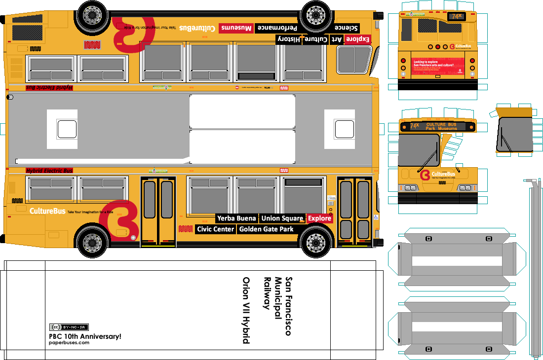 Paper Bus Connection 紙巴士總匯 187 Usa